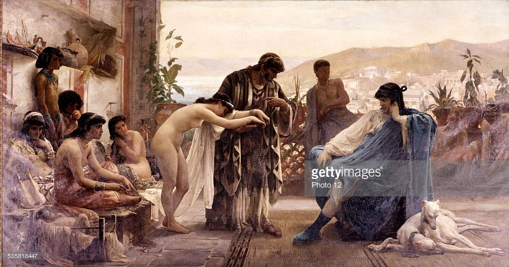 Giarud slave merchant.jpg
