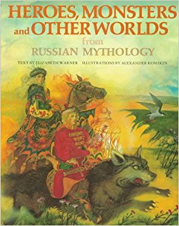 Russian myths
