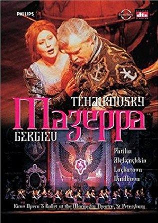Mazeppa - Gergiev.jpg